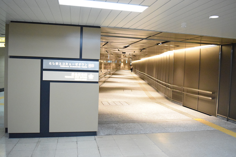 東池袋駅には豊島区役所への直通出口が新設