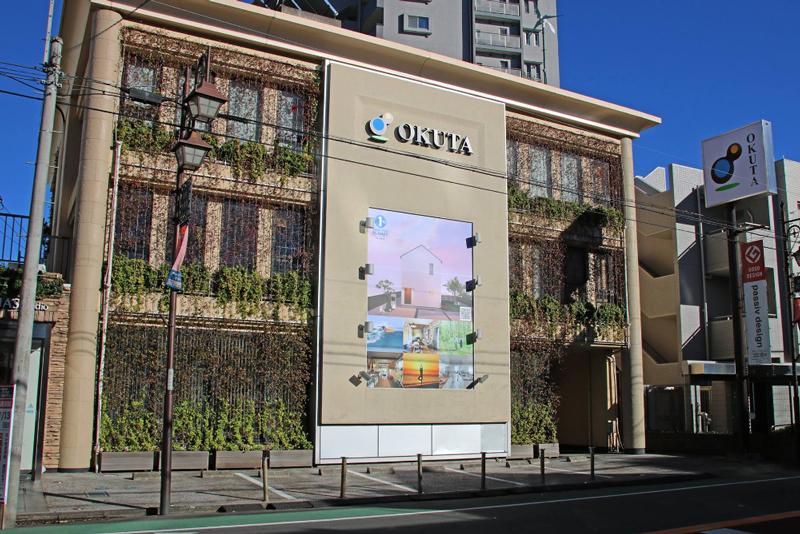 埼玉県に本社を構える自然派デザインリフォーム会社「OKUTA」