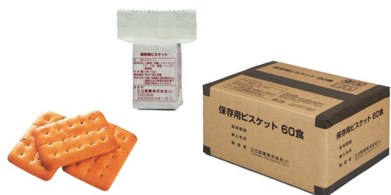 カタログ品番(DR-FDBS60)