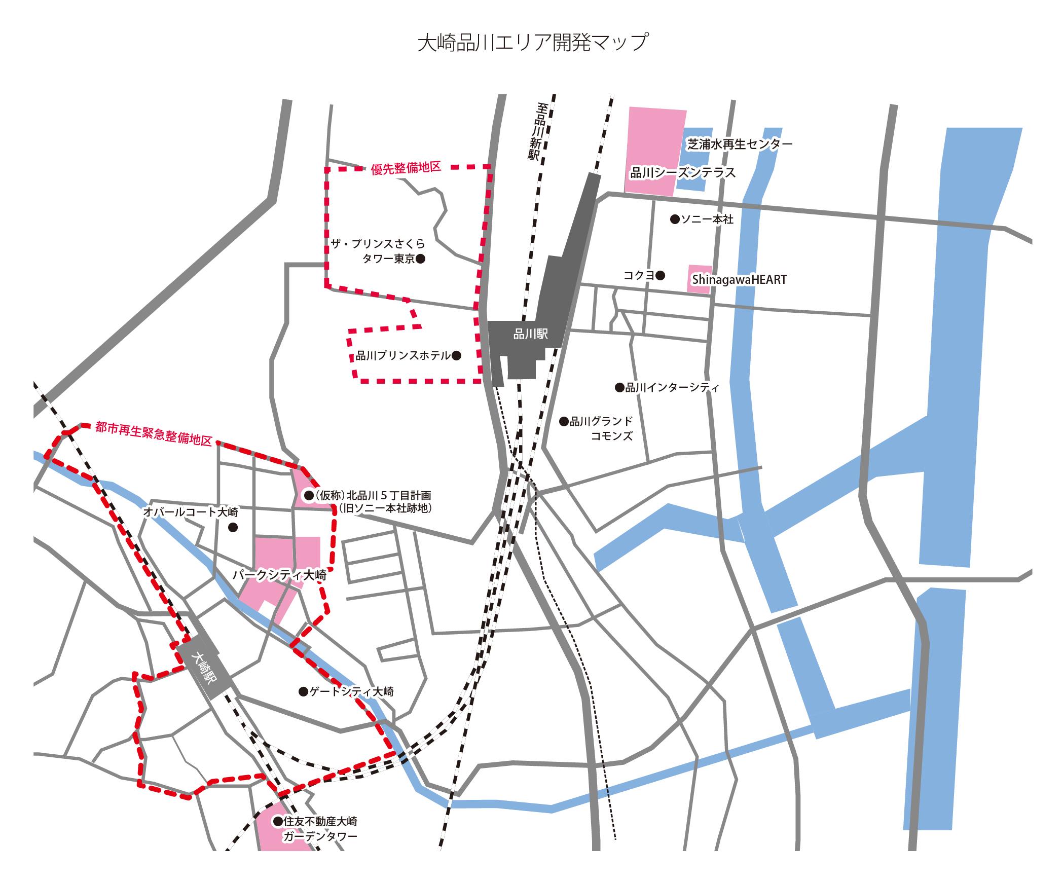 大崎品川エリア開発マップ