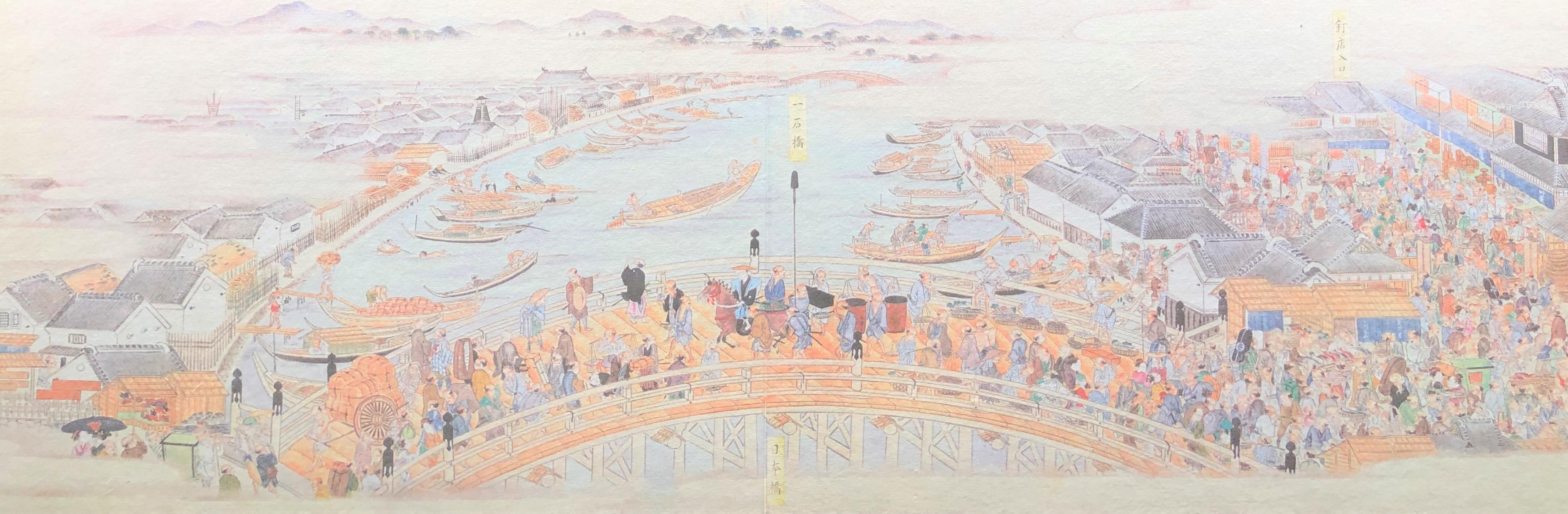 「熈代勝覧」に描かれている、日本橋の風景