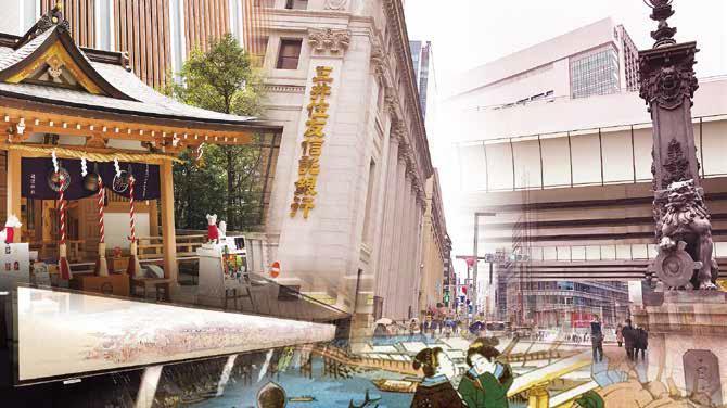 日本橋トップ画像