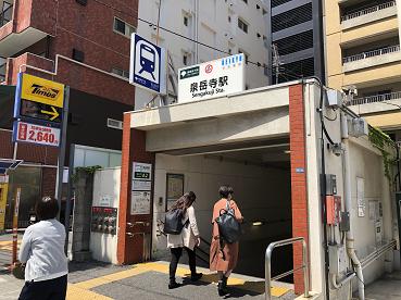都営地下鉄泉岳寺駅