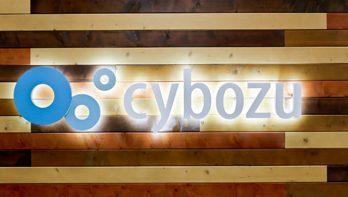 Cybozu_b